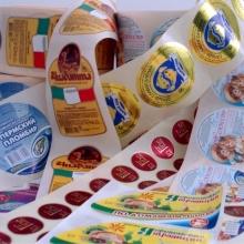 Пропонуємо виготовлення етикеток