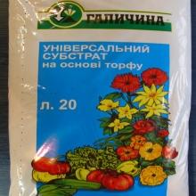 В наявності добрива органічні - agrotime.ub.ua