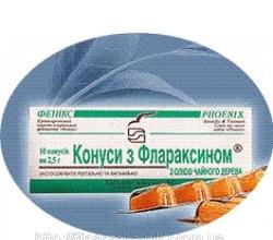 Пропонуємо препарати для жіночого здоров'я