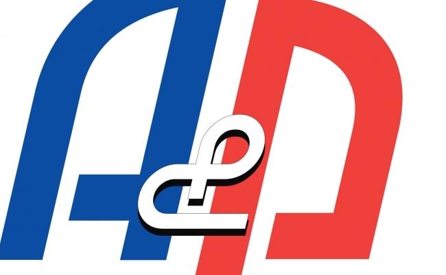Рекламне агентство A&P (Україна, Київ)