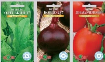 Продаються пакети для насіння з європросічкою