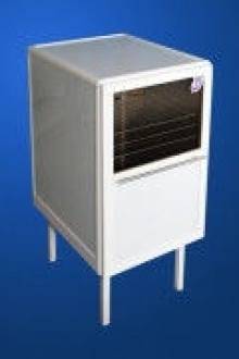 Оборудование для стерилизации по ценам производителя