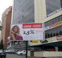 Эффективные виды наружной рекламы от A&P