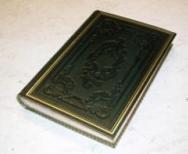 Пропонуємо ремонт палітурки книги