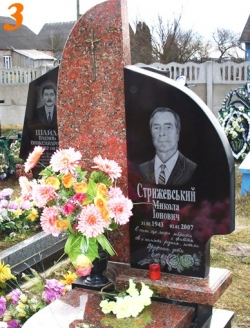 Пропонуємо купити пам'ятники з граніту (Луцьк, Рівне, Львів)