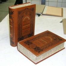 Предлагаем оформление старинных книг