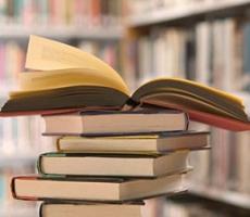 Купити навчальну літературу оптом