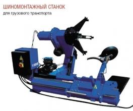 Купить шиномонтажное оборудование – ТМ