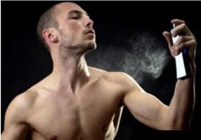 Купить мужские ароматы оптом от  Armand Basi — можно у нас