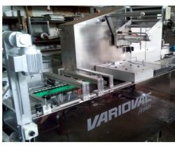 Пакувальне обладнання - VARIOVAC Primus