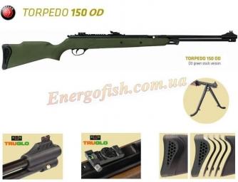 Пневматична рушниця: надійна зброя для вдалого полювання