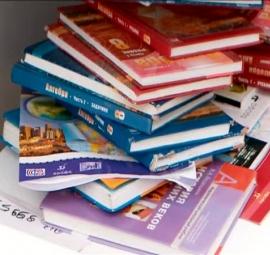 Інтернет-магазин навчальної літератури