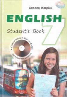 Учебник английского языка. Скидка 10%