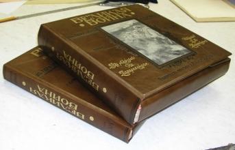 Предлагаем книги в кожаном переплете ручной работы
