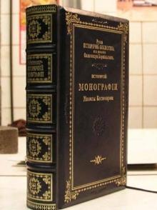 Предлагаем услугу оформления старинных книг в Украине