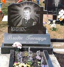 Памятник на могилу без посредников (Борислав, Дрогобыч, Львов)