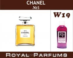 Духи Royal Parfums Chanel №5 за вигідними цінами