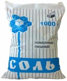 «Артемсоль»: лучшая каменная соль в Украине