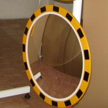 Купити індустріальне дзеркало безпеки INDU-600 за оптимальною ціною