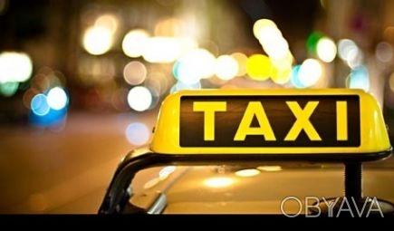 Продам ТОВ з транспортною ліцензією на перевезення пасажирів