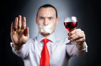 Вывод из запоя херсон принудительное лечение алкоголизма в челябинской области