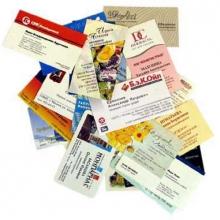 Визитные карточки: срочно и качественно