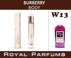 Купити духи Burberry «Body»