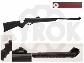 Предлагаем купить винтовку для охоты