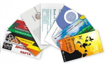 Изготовление визиток – Луцк