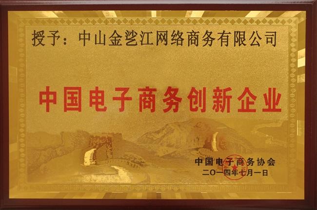 Поздравляем торговый центр Цзиньша корпорации Sigcess