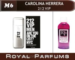 Купити духи Carolina Herrera «212» - легко з нами!