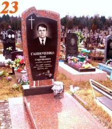 Установка памятника с гарантией качества (Самбор, Стрый, Трускавец)