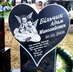 Надгробні написи від компанії «Атрибут»