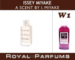 Духи Royal Parfums «A Scent By Issey Miyake Florale» за оптимальною ціною!