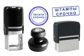 Печать врача (Львов) с бесплатной доставкой от заказа в 500