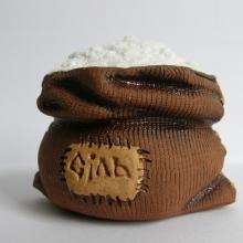 Думаешь, где соль купить? На сайте «Аллеи»!