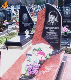 Памятники из габбро - atribut.ub.ua