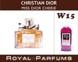 У продажу духи Christian Dior «Miss Dior Cherie»