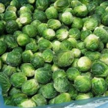 Пропонуємо заморожені овочі оптом