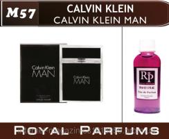 Духи Calvin Klein «Calvin Klein Man». Покупайте у нас