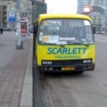 Реклама на транспорте в Киеве – эффективная реклама от A&P