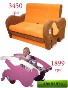 Снижаем цены на детскую мебель