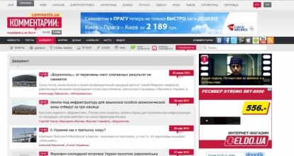 Медійна реклама - замовити на a-and-p.ub.ua