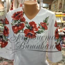 Вишивка бісером - купити схему вишивки жіночої блузки - Оголошення ... 3652d525ed14a