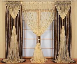 56894301f2faec Интернет-магазин штор «Nochka» - Объявления - Купить ткань для штор ...