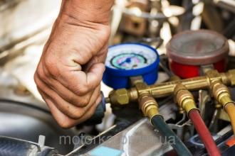 Заправка автомобильного кондиционера (Ровно)