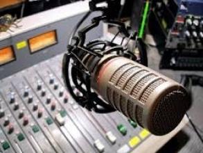 Реклама на радио — эффективная реклама от  A&P