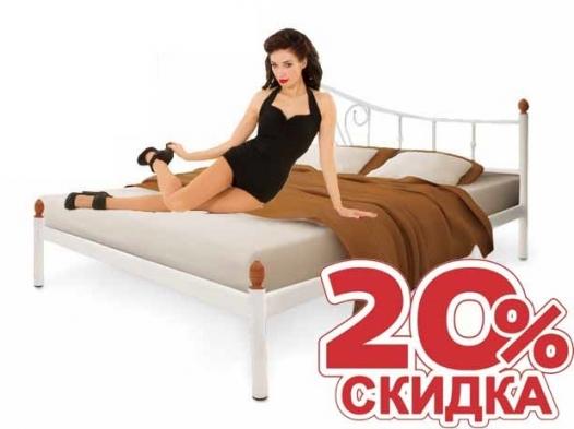 -20%. Цена кровати снижена!