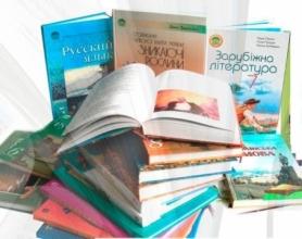 Купить учебники со скидками от 10%