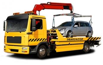 Послуги евакуатора: цілодобово, оперативно, недорого